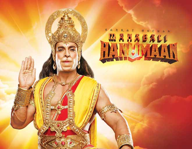 Sankatmochan Mahabali Hanuman | Epic Saga Must Watch - RangBlaze